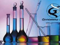 Genomma Lab aumentará sus ventas en 2012