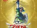 Nintendo: The Legend of Zelda Skyward Sword