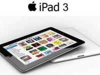 iPad 3: Listo para lanzamiento este Marzo 2012
